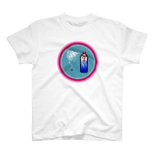 ピクセルアート-殺虫剤 Tシャツ