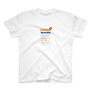 モアポ 代表江口 Tシャツ