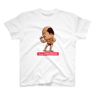 ベリーマッチョ Tシャツ