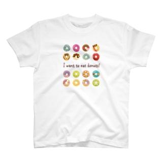 カラフルドーナツ Tシャツ