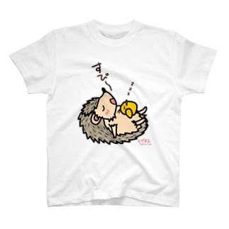 お昼寝とげ&ぴよ Tシャツ