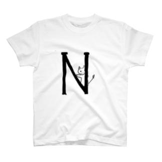 デグーアルファベットN Tシャツ