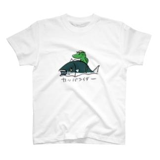 カッパライダー Tシャツ