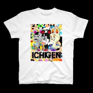 ILLUSTのNEWキャラクターTシャツ