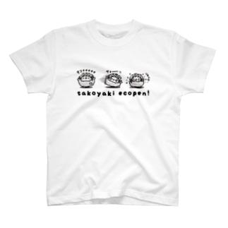 たこぺんトリオ(白黒) Tシャツ