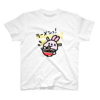 ラーメンっ! Tシャツ