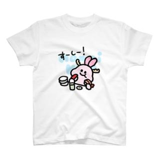 すーしー! Tシャツ