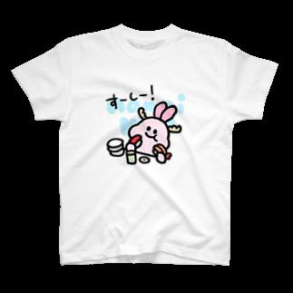なまいキッズのすーしー! Tシャツ
