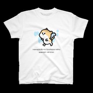 なまいキッズのR様専用セミオーダーデザイン Tシャツ