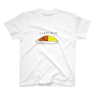 幸せのカレーライス Tシャツ