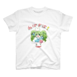 SDぎばさちゃん Tシャツ