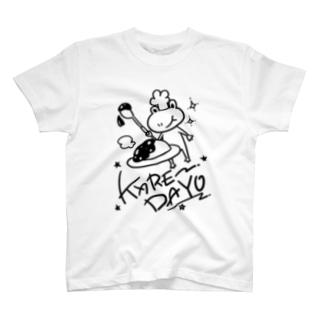 カレーだよ Tシャツ