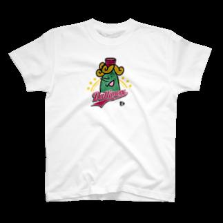 プーペポパッピのtyobinTシャツ