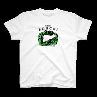 プーペポパッピのbonchiTシャツ