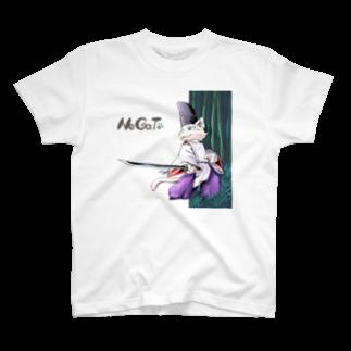 パピルスの猫-公家- Tシャツ
