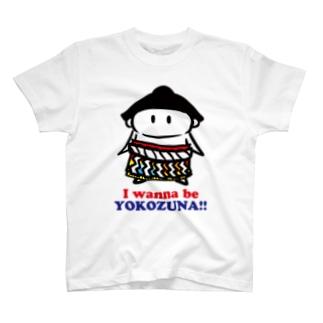 ワナビー横綱ボーイ(キッズホワイト) Tシャツ