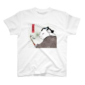 江戸のモルモット Tシャツ