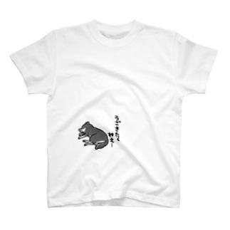 無気力な黒柴 Tシャツ