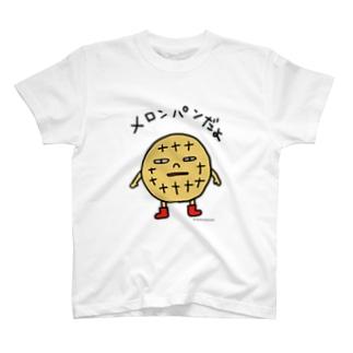 メロンパンだよ Tシャツ