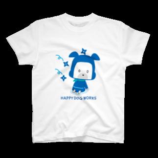 HAPPYDOG製作所@SUZURI支店のHAPPY DOG WORKS 忍者_およよ Tシャツ