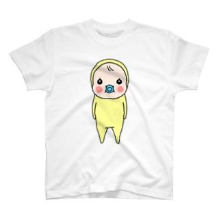 めめたん(大) Tシャツ