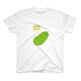 うりひとつ Tシャツ