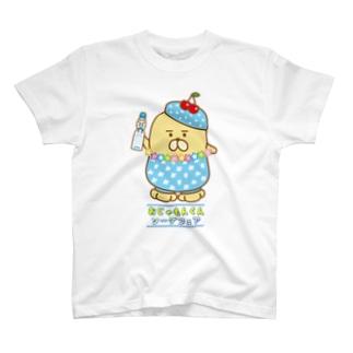 おじゃもんくんソーダフェア Tシャツ