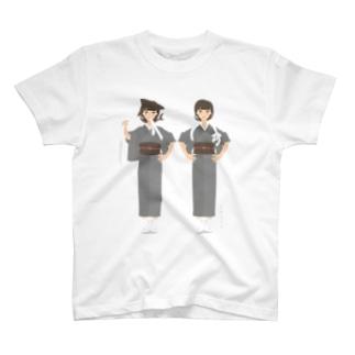さめ子さん Tシャツ