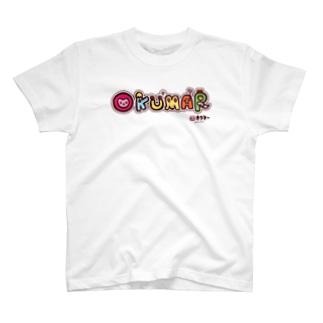 オクマーロゴ Tシャツ