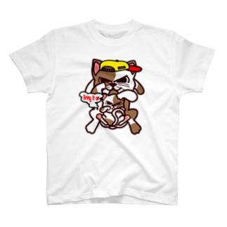 Bring it on. Cat Tシャツ