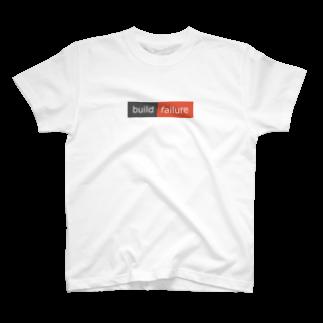 えあいのbuild failure Tシャツ