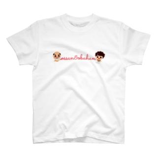 ちっちゃいおっさんとおばはん Tシャツ