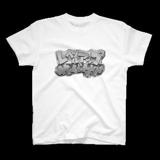 生田晴香♡グノシーCM(恐竜博士編のレベルアップサバゲーロゴ白黒Tシャツ