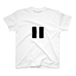 一時停止 Tシャツ