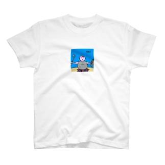 のんびり冒険。 Tシャツ