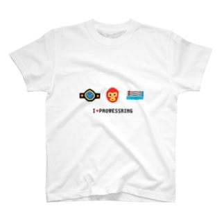 8bit PROWESSRING(文字黒) Tシャツ
