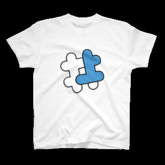 イノウエ向けアイテム販売所のイノウエT 男の子用 Tシャツ