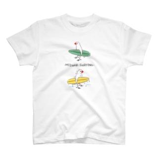 水浴びサーフィン Tシャツ