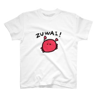 ズワイ Tシャツ