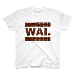 WAIT(板チ○コ) Tシャツ