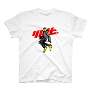 SAD-FACE,YMT. Tシャツ