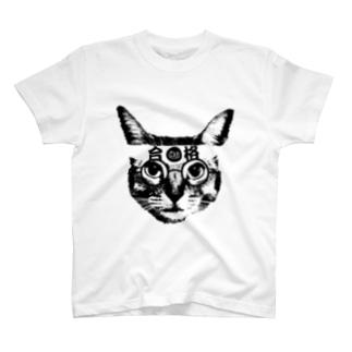 合格猫 Tシャツ