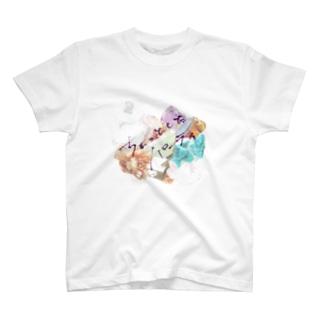 ちょっとしたパーティ(よりにぎやか) Tシャツ