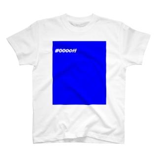 カラーコード -blue- Tシャツ