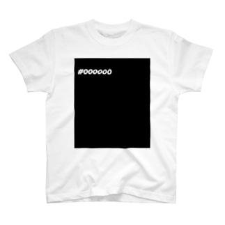 カラーコード -black- Tシャツ