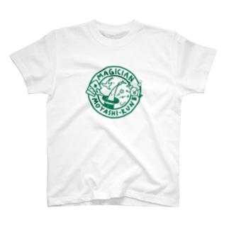 緑のマジシャンもやしくん Tシャツ
