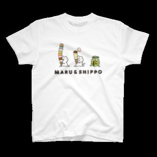 MARU&SHIPPO SHOPのLet's eat Tシャツ