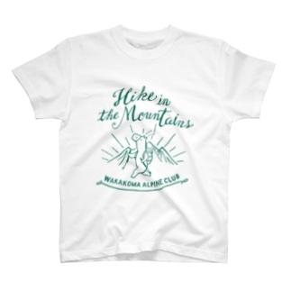 山登りの馬 - こまじ(緑) Tシャツ