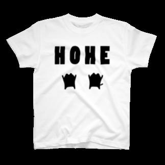 MARU&SHIPPO SHOPのHOHE~White~ Tシャツ