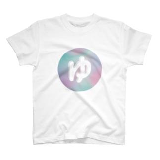 ゆnovationの ゆ Tシャツ